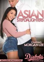 Nonton Bokep Online Asian Stepdaughters – Diabolic